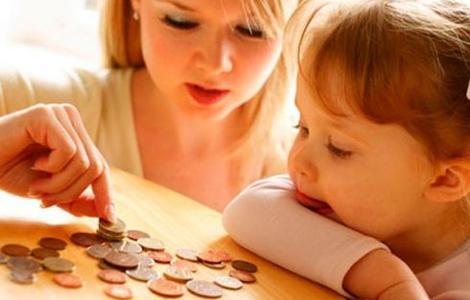 Что необходимо каждому ребёнку знать о деньгах?