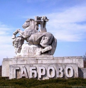 Bulgaria-Gabrovo